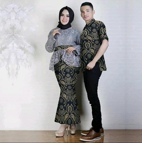 Desain model kebaya brokat muslim pesta